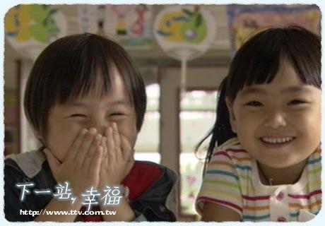 I love this kid! (Left). (Autumn's Concerto).