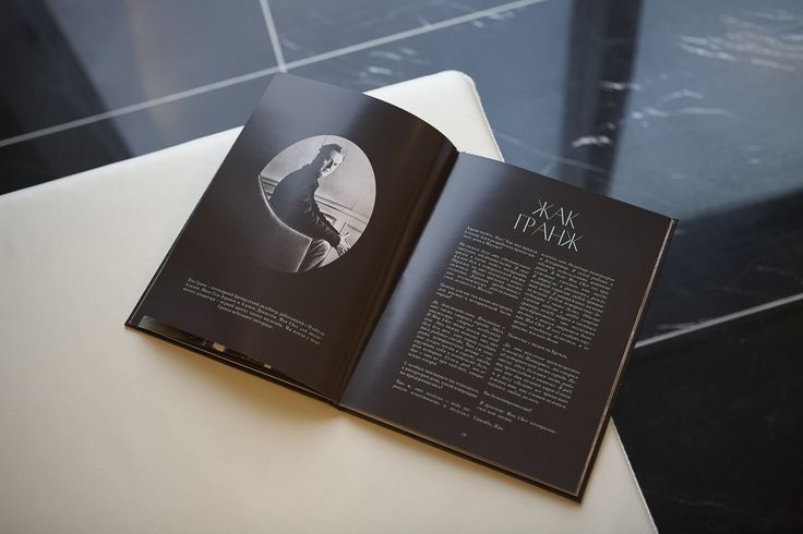 http://proekt.co.uk  #proekt #proektagency #proektbrands #design #brochure #booklet #book #mockup #mock #мокап #брошюра #дизайн #art #style #luxe