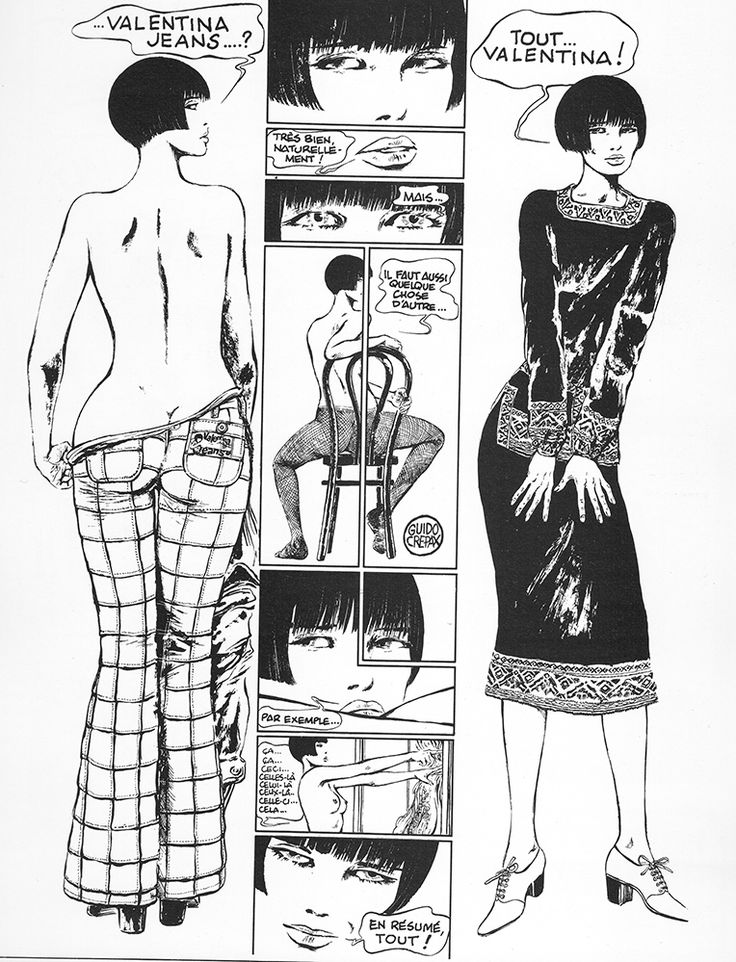 Excerpt from Valentina Jeans, created as advertising poster, first published in Le Portrait Fragmenté, Aedena Editions, Dargaud, Paris, 1986