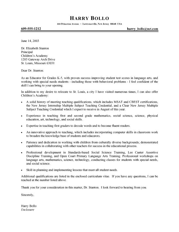 Education Cover Letters Cover Letter Example Elementary Teacher