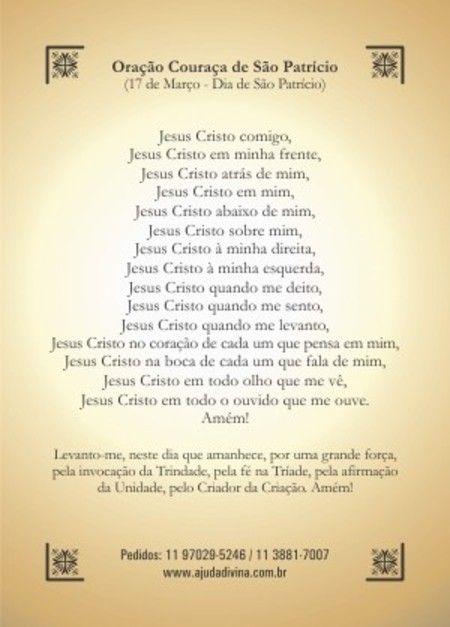 Couraça de São Patrício orações em papel santinhos para promessa - Santinhos Ajuda Divina #sãopatricio, #couraçadesãopatricio, #santinhosdepapel