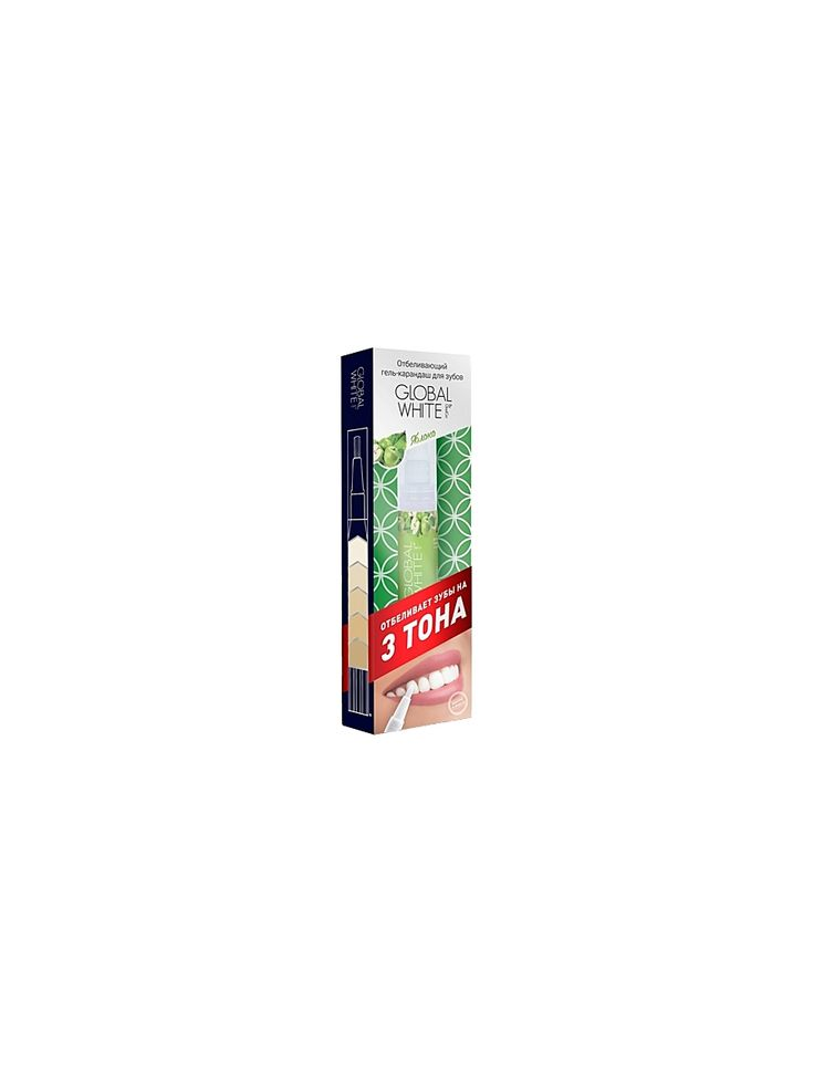 Global White Отбеливающий карандаш- аппликатор со вкусом яблока, 5 мл Global White. Цвет белый,зеленый,красный.