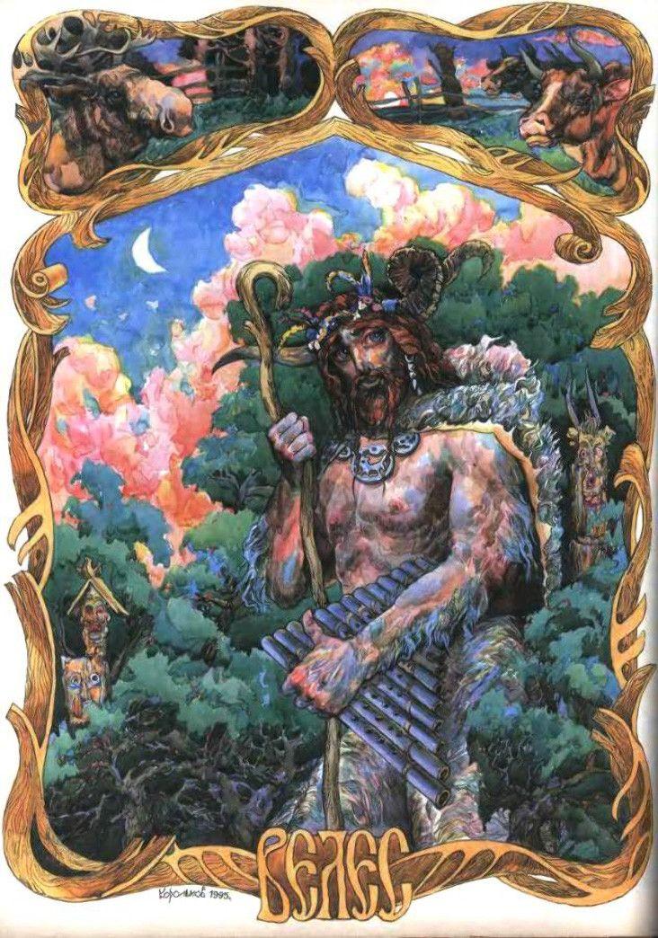 Картинки языческие боги