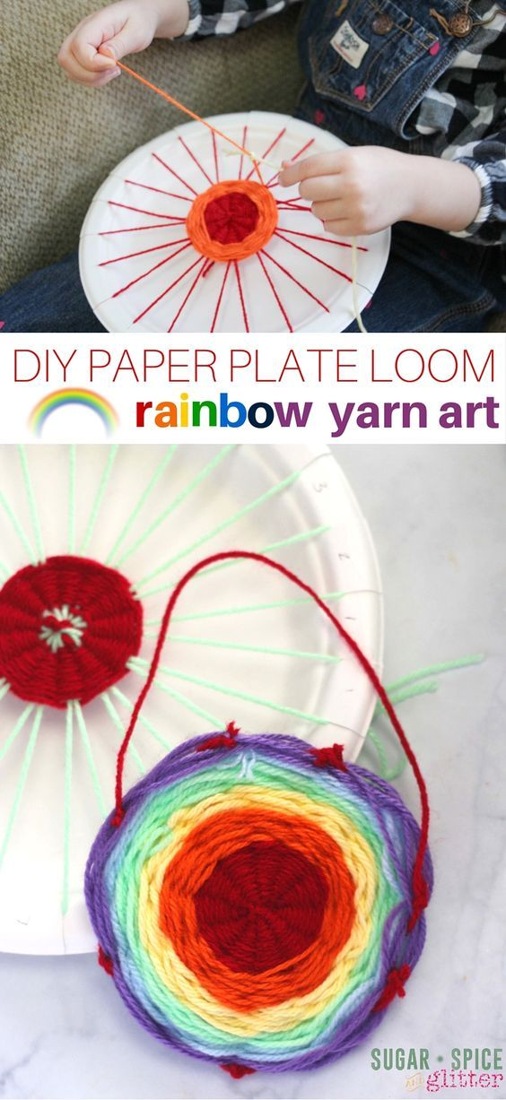 Learn how to make a paper plate loom for this rainbow yarn art project! This DIY loom is perfect for young kids as soon a they know how to tie a knot - a gorgeous rainbow craft idea for kids!