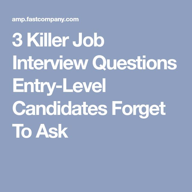 3 Killer Job Interview Questions Entry-Level Candidates Forget To Ask