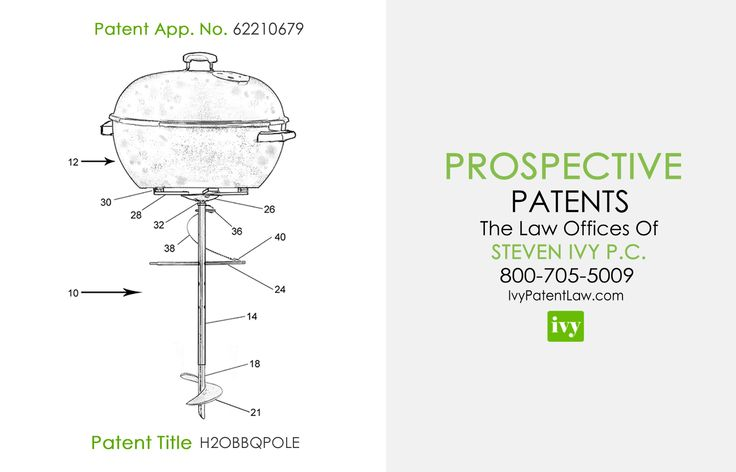 10 best ip patent law images on pinterest hedera helix for Table 52 schaumburg
