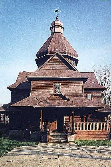 Holy Trinity Ukrainian Catholic Church, Silver Spring Maryland