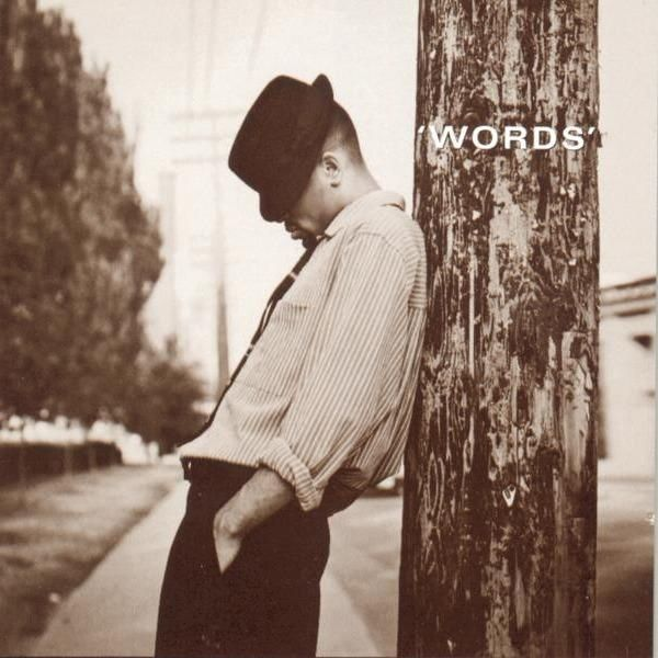 """The Tony Rich Project, """"Nobody Knows"""""""