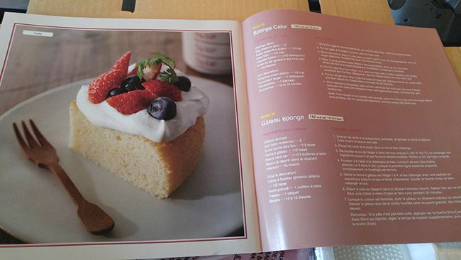 Sponge Cake Recipe - Tiger Rice Cooker