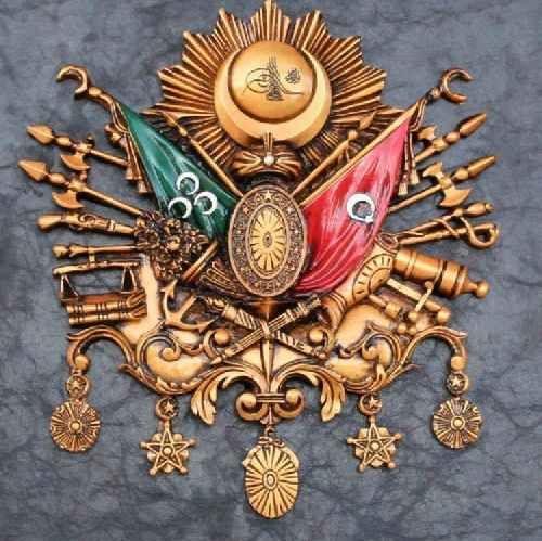 devleti âli osmaniyye