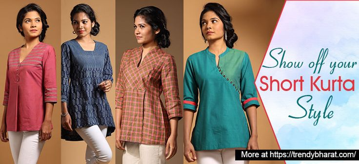 20 Best Short Kurtis for Jeans to Show your Stylish Side!