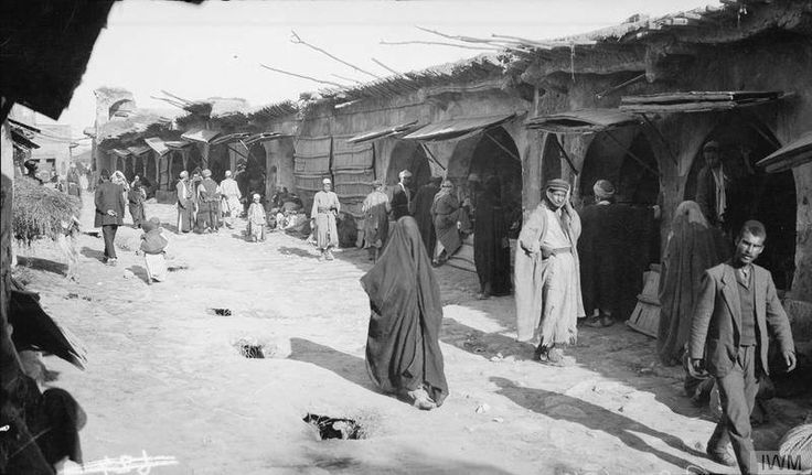 Kirkuk at the beginning twentieth century