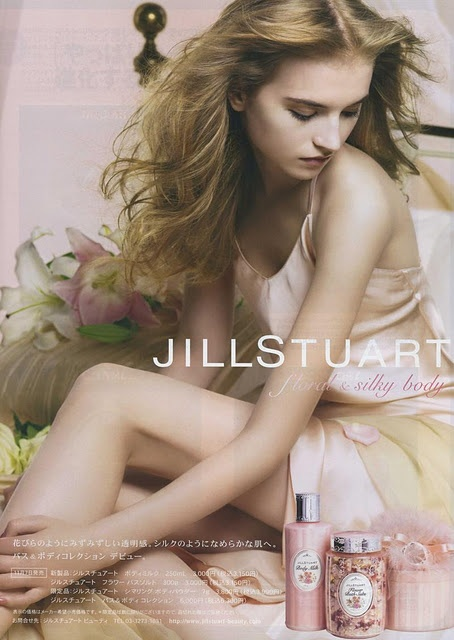 JILL STUART Beauty