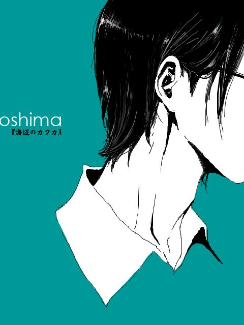 I really fell a littl in love with the character Oshima from Kafka on the Shore. So 'he's' one of my faves :) - inz  Oshima (via lesadisme)