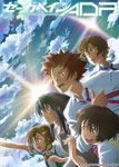 【送料無料】ゼーガペインADP【Blu-ray】/アニメーション[Blu-ray]【返品種別A】