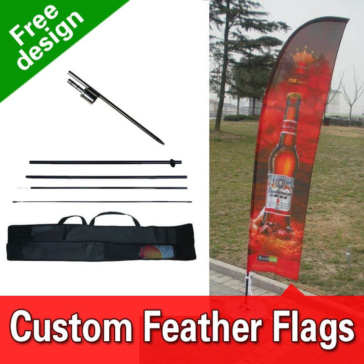 Free Design Free Shipping Competitive Sale Banner Flags Wind Sail Signs Printed Feather Flags