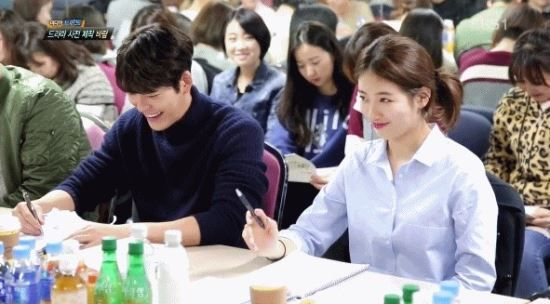 News Coverage of Arbitrarily Fond Shows Script Reading with Suzy, Kim Woo Bin, and Im Joo Hwan | A Koala's Playground