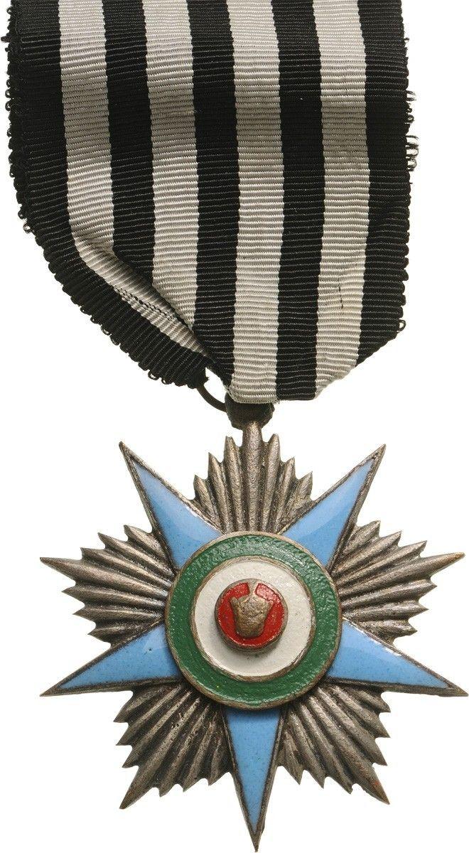 IRAN - ORDER OF HONOR -  Knight's Cross, instituted in 1937. Breast Badge, 46 mm, Silver | Coins la Galerie Numismatique