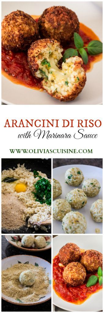 Arancini Di Riso with Balsamic Vinegar and Caramelized Onions Marinara Sauce   http://www.oliviascuisine.com   These risotto balls stuffed with cheese are an easy and delicious Italian antipasto! The recipe includes a basic parmesan risotto recipe, but you can absolutely use leftover risotto.