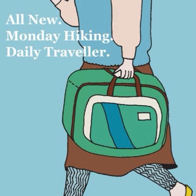 Daily Traveller 의 출시를 위한 일러스트 / 2011
