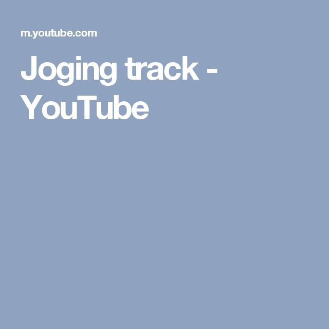 Joging track - YouTube