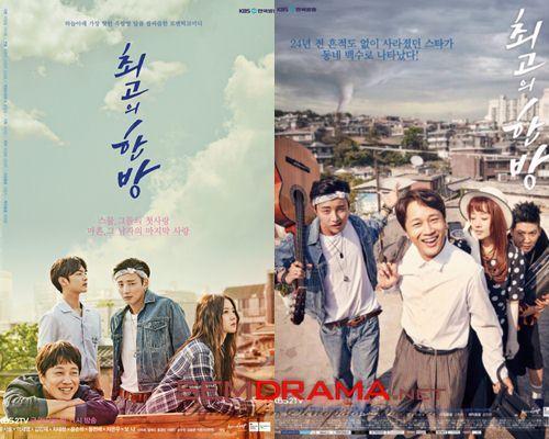Kemiripan Wajah Yoon Si Yoon dan Kim Min Jae mempertemukan dalam Drama Korea The Best Hit
