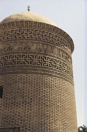 THE SELJUKS: IRAN AND CENTRAL ASIA, C.1040-1250. Pir-i Alamdar Mausoleum, Damghan, Iran (1021-1026)