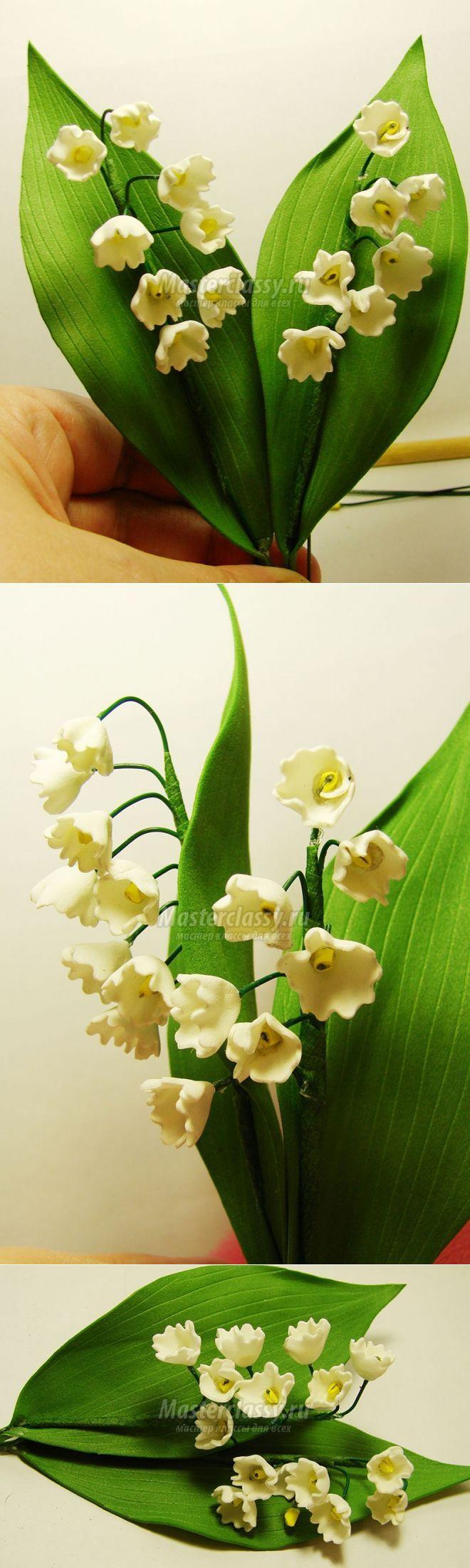Цветы из фоамирана. Ландыши. Мастер-класс с фото и видео урок