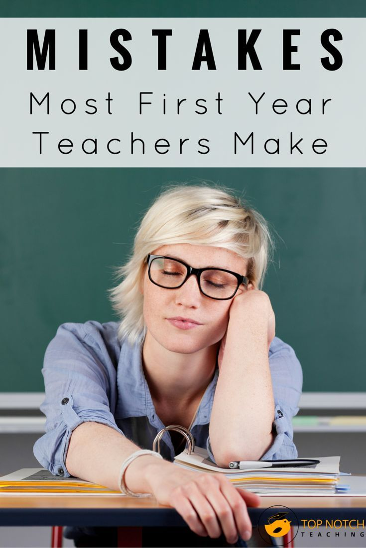 Oh my gosh, I can't believe it, I have a job! But, they want me to start teaching on Monday….How am I going to organize everything and plan lessons so that I have something to teach next week??? Don't stress or worry about being a first year classroom teacher, I'm sharing some tips to help you avoid making mistakes most new teachers make.