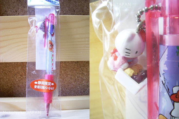 GOTOCHI HELLO KITTY Mechanical Pencil SHIZUOKA Abegawa Mochi MADE IN JAPAN NEW!