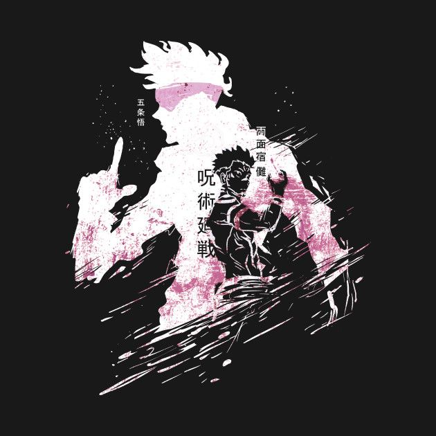 Gojo Expansion Text Jujutsu Kaisen Sorcery Fight T Shirt Jujutsu Kaisen T Shirt Designed And Sold By Vertei Front Fron Jujutsu Anime Wallpaper Anime Background