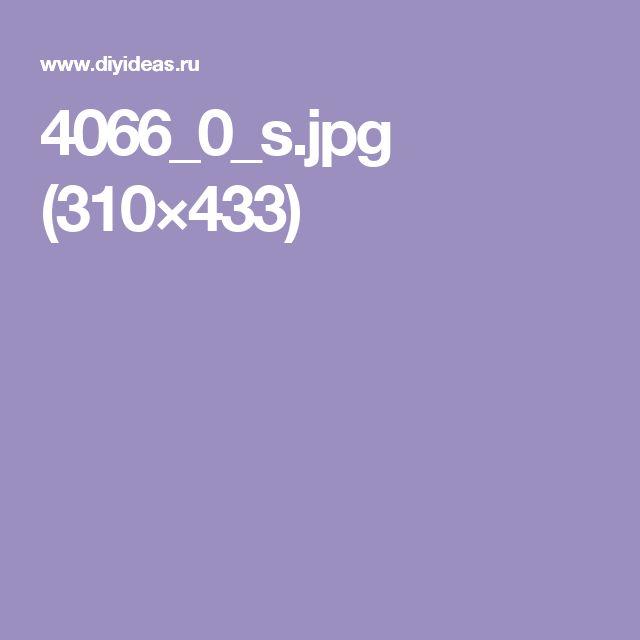 4066_0_s.jpg (310×433)