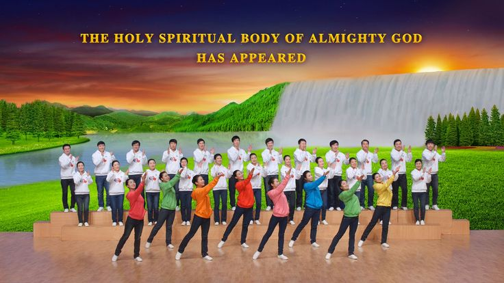 """Praise and Worship  