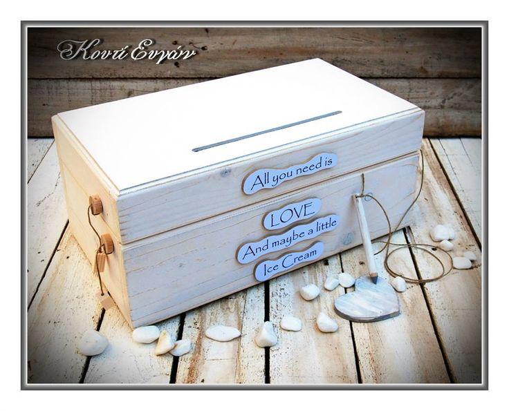 Ξύλινο κουτί ευχών