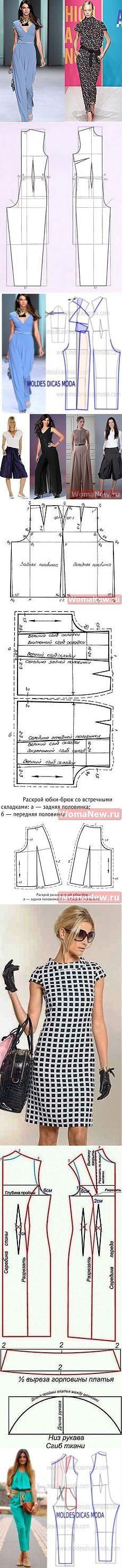 Выкройка комбинезона | WomaNew.ru - уроки кройки и шитья! | моделирование одежды | Комбинезоны, Шитье и Выкройка Комбинезона