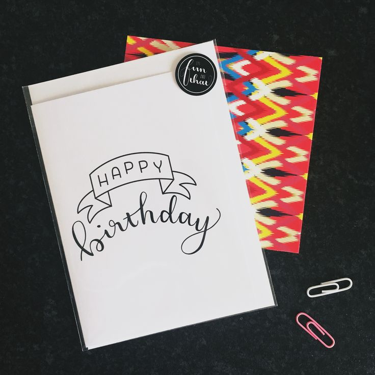 Happy Birthday brush lettered greeting card. 100% recycled A6 white 300gsm - in stock now!
