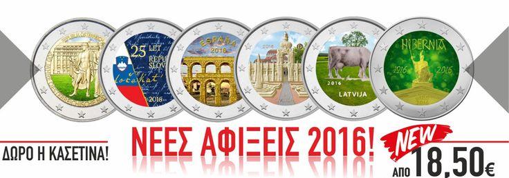 Δείτε εδώ τα ΣΥΛΛΕΚΤΙΚΑ ΝΟΜΙΣΜΑΤΑ 2 Ευρώ έγχρωμα! CoinsClub.gr