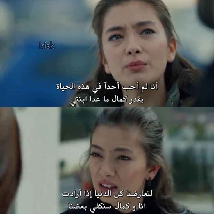 Kara Sevda-حب اعمى