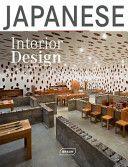 Galindo,M,2001,Japanese Interior Design, Braun, Salenstein