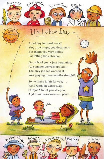 Celebrate the history of Labor Day with these Labor Day poems and remember to share them with your friends.