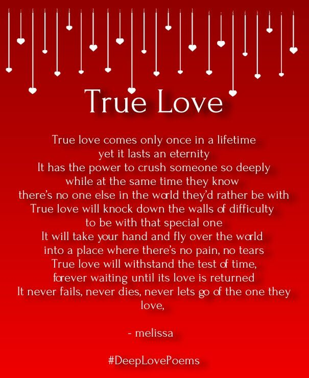 Deep Love Poems For Him Very Heart Touching With Images Deep