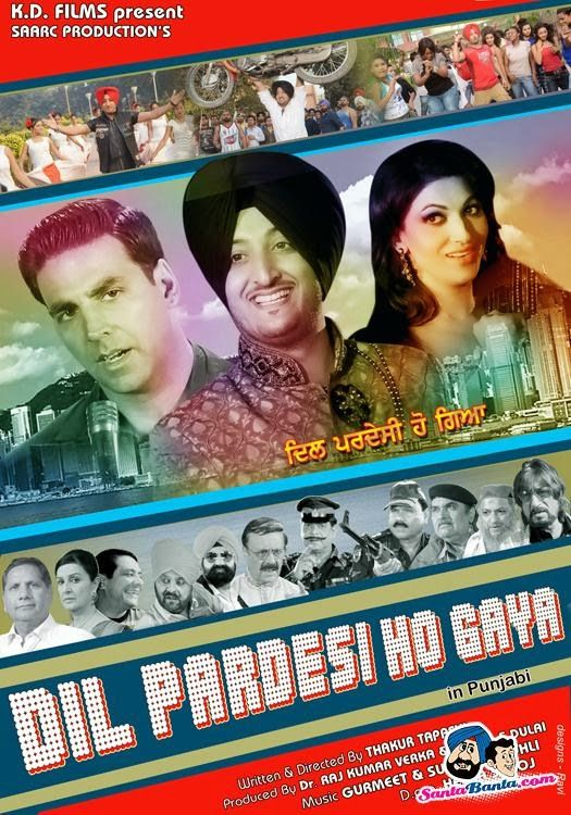 heer ranjha full punjabi movie harbhajan mann  movies