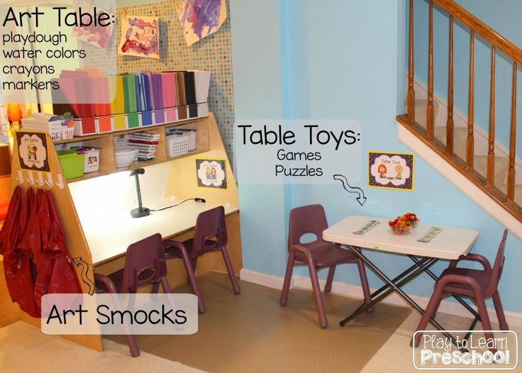 My Classroom - Play to Learn