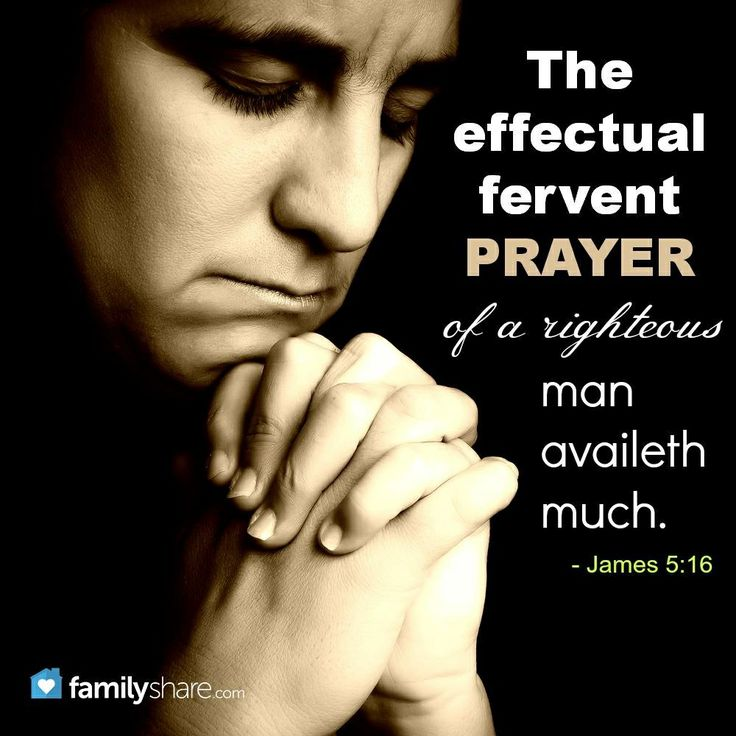 Prayers That Avail Much | Daily Prayers - How To Pray ...