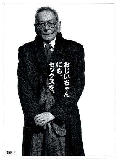 takarajimasha_ad_0113_2.jpg