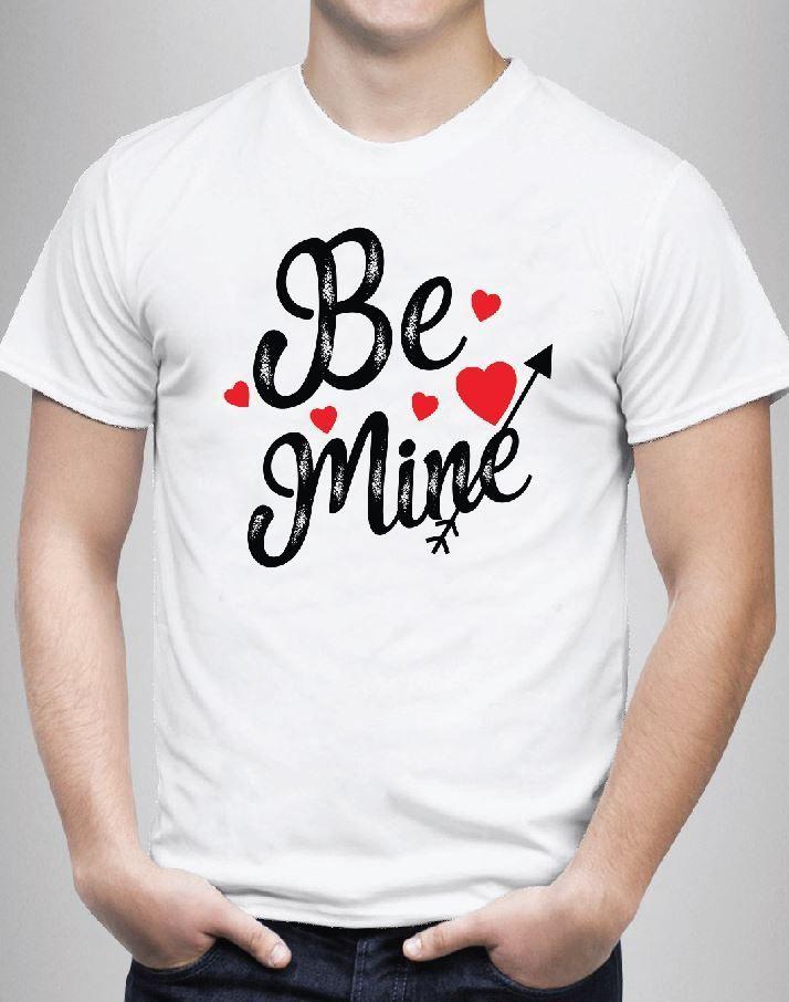 Valentines Day Shirts Valentine S Day T Shirts Valentines Day Gifts Mens Shirts Mens Tshirts T Shirt