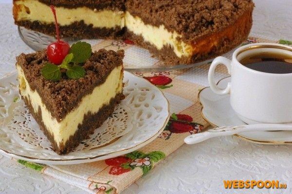 Творожный торт  Сочный творожный пирог, который готовится очень легко. Отличное сочетание хрустящей шоколадной крошки и нежной творожной прослойки не оставит равнодушным никого: ни хозяек, которые потратят на его приготовление минимум усилий и времени. Ни всех членов семьи, которые с наслаждением будут отрезать кусочек за кусочком, пока на блюде не останутся только крошки.
