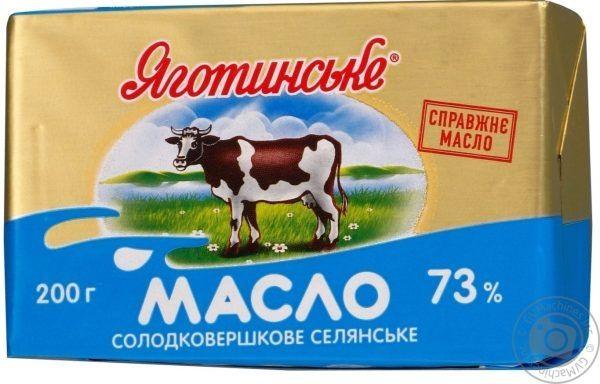 ТОП 15 марок сливочного масла, опасных для здоровья и жизни! Прочитай, запомни и передай всем, кого знаешь! |