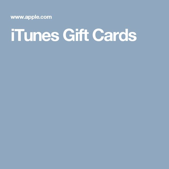 The Backup Plan: iTunes Gift Cards