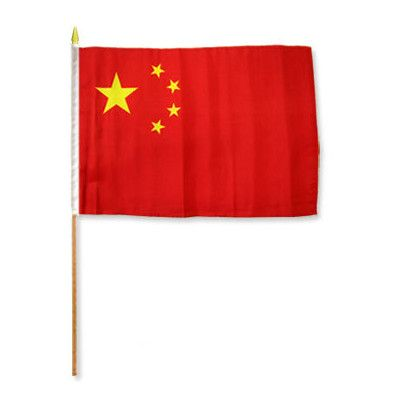 FlagsImporter China Traditional Flag and Flagpole Set